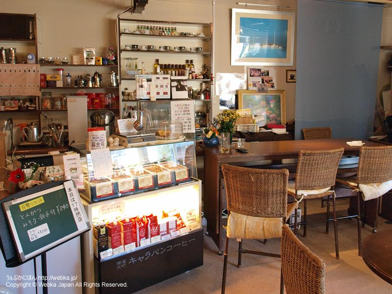 カフェレストラン 一(いち)の画像3