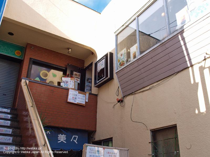 カフェレストラン 一(いち)の画像2