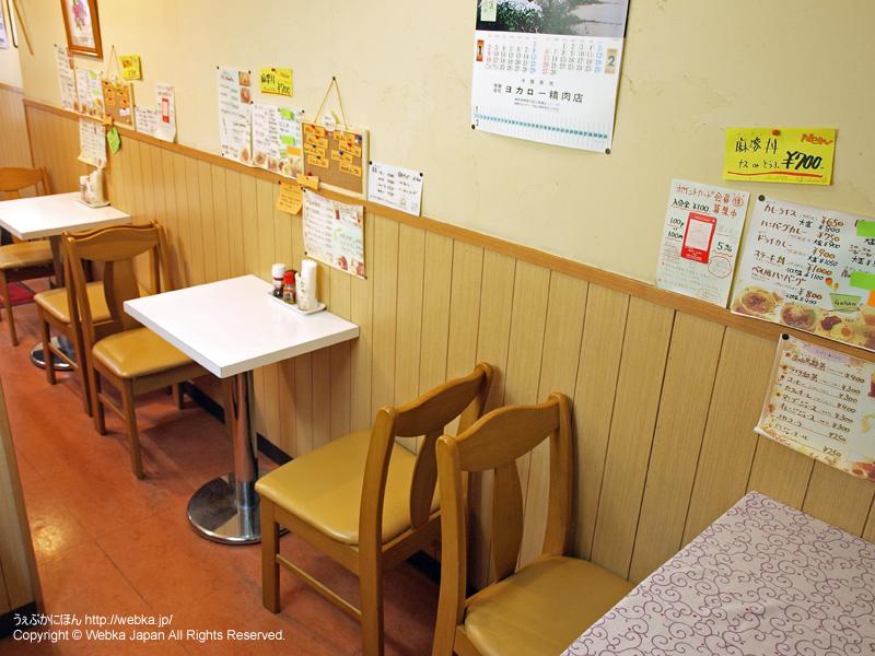 まんとうキッチン ベルの画像5