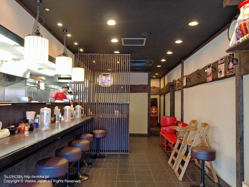 麺屋 だるまの画像4