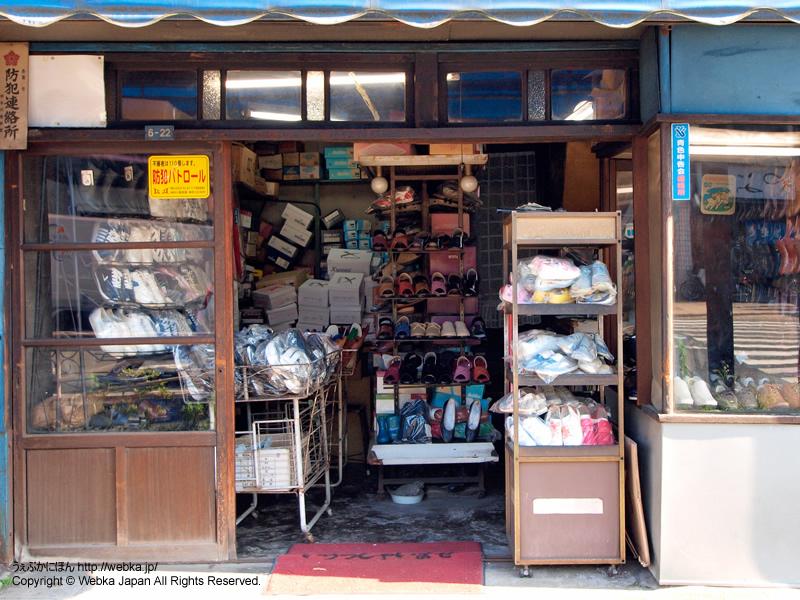 山田靴店の画像2