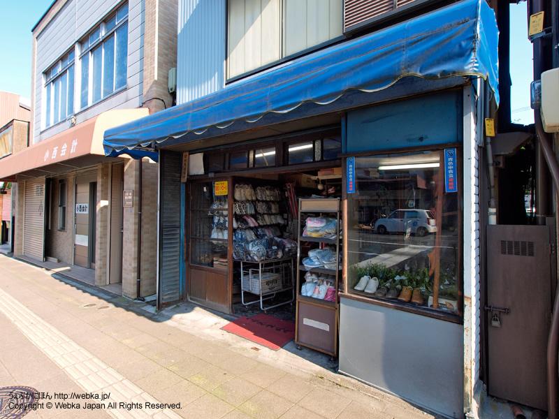 山田靴店の画像3