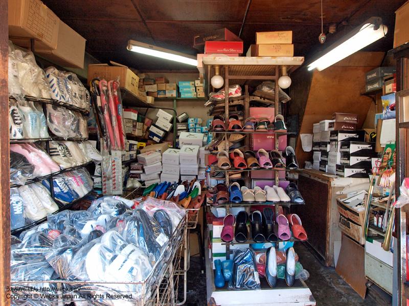山田靴店の画像4