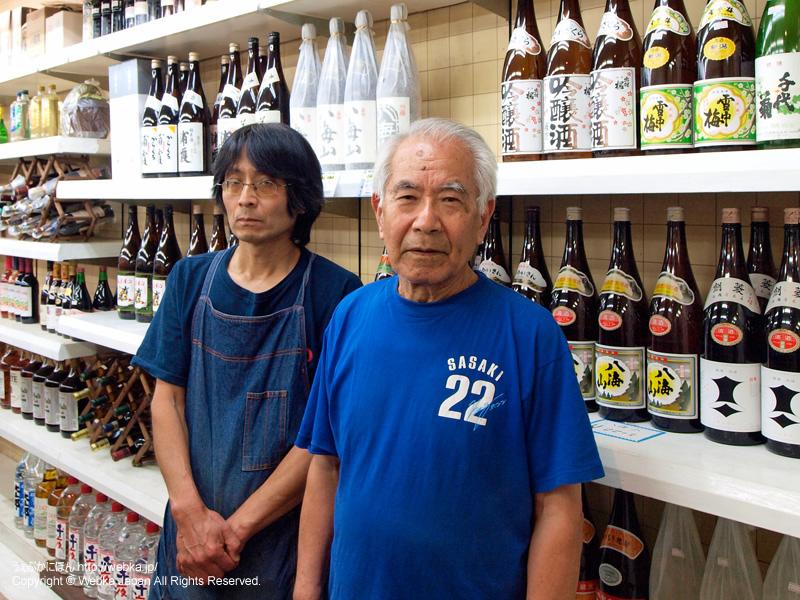 遠州屋佐藤商店