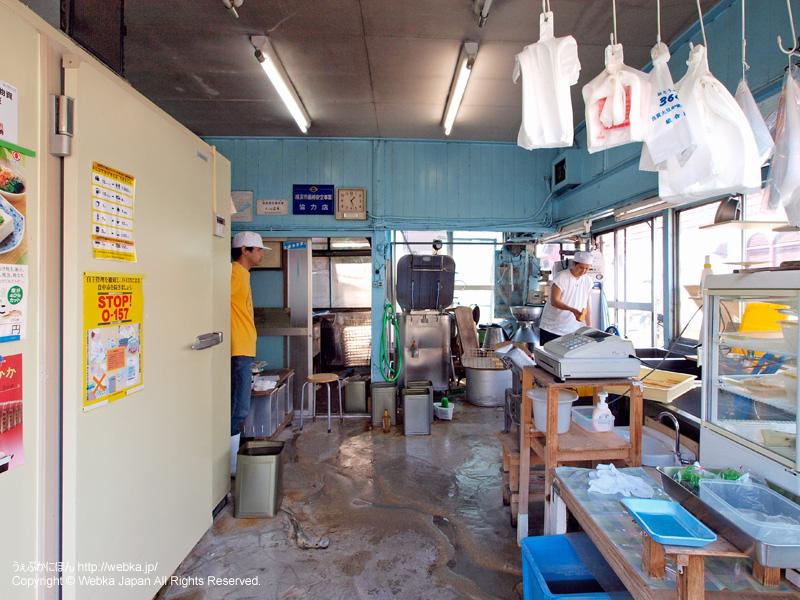 丸山豆腐店の画像2