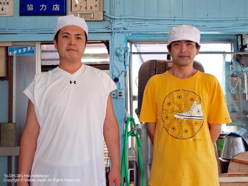 丸山豆腐店の画像4