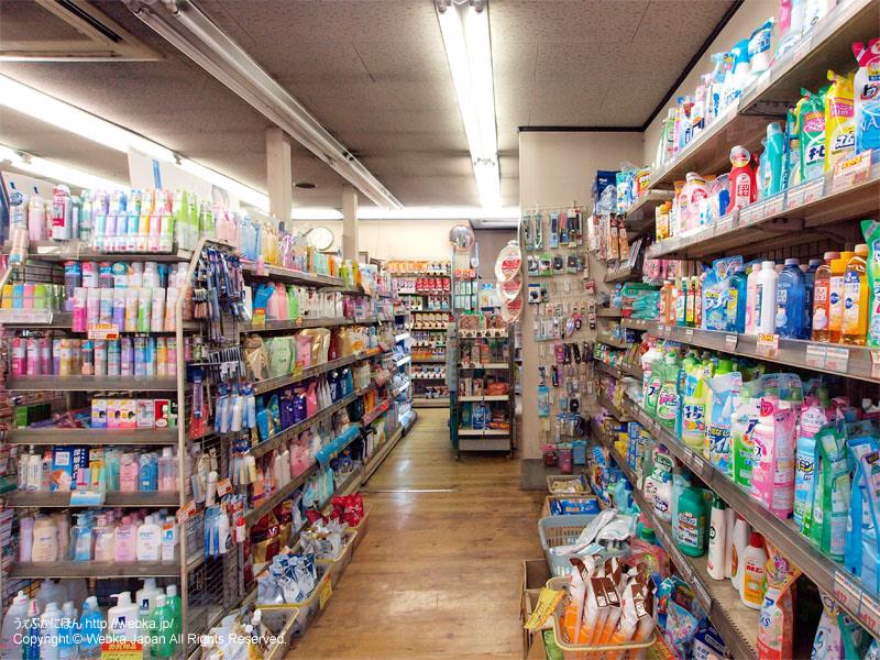 飯田薬局の画像4