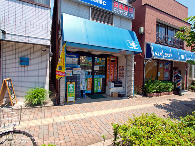 Kawato Electronics store Mitsuzawa
