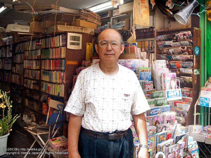 河合書店(かわい花店)の画像3