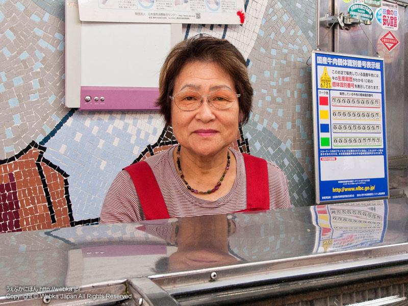 小川精肉店の画像3