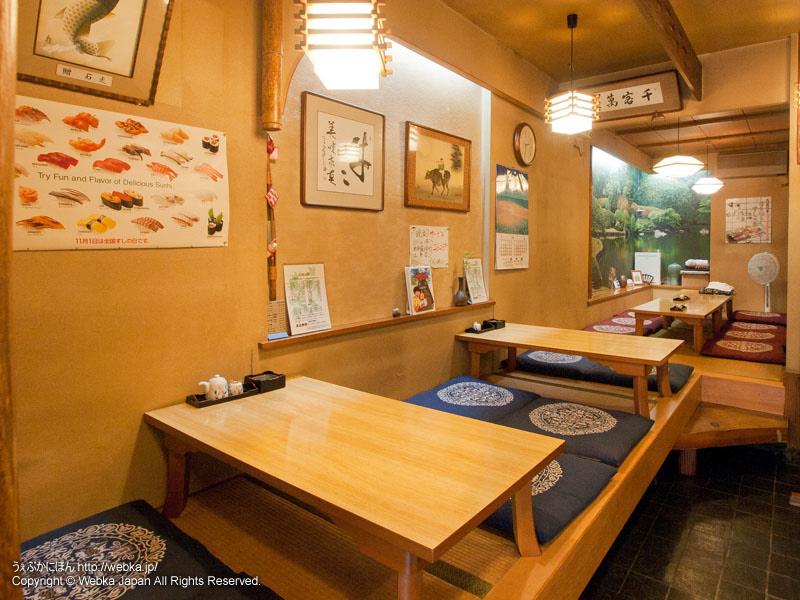 末広寿司の画像4