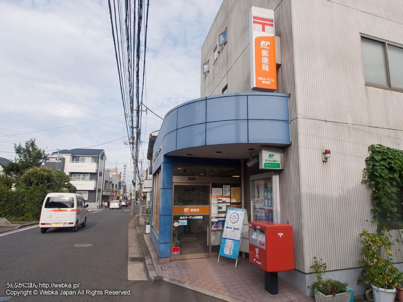横浜ガーデン山郵便局の画像4