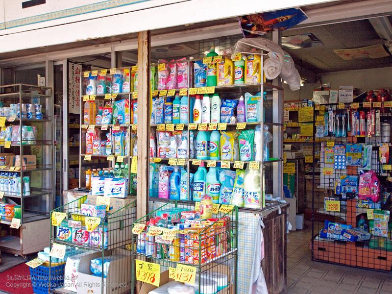 三ツ沢薬店の画像4