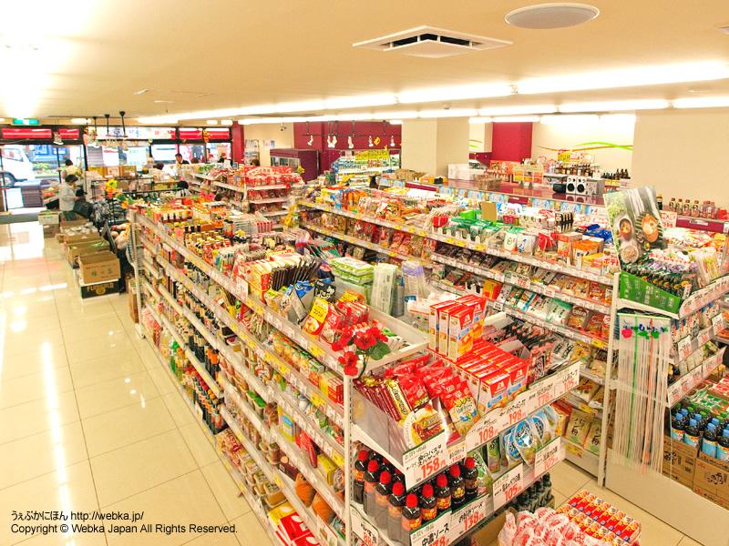 スーパー たかはしやの画像6