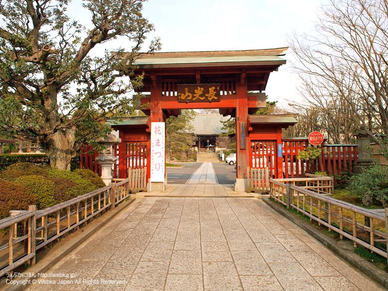 Choukouzan Myoren temple