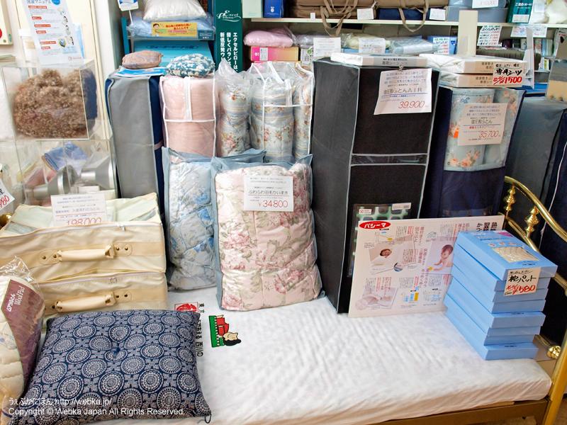 東京西川チェーン寝具専門店いしかわやの画像5