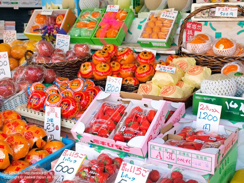 菊屋果物たばこ店の画像4