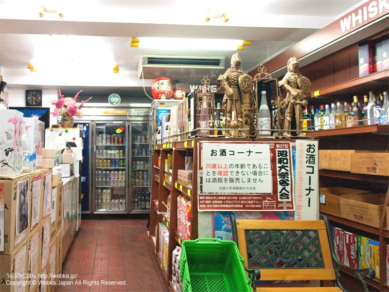 宮澤酒店の画像4