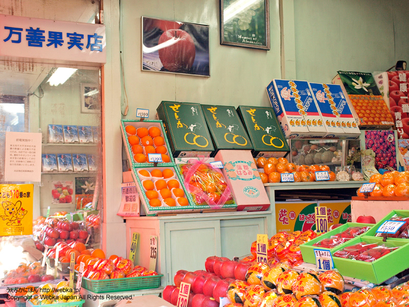 万善果実店の画像4