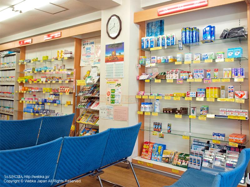 あさひ薬局 洗足駅前店の画像5