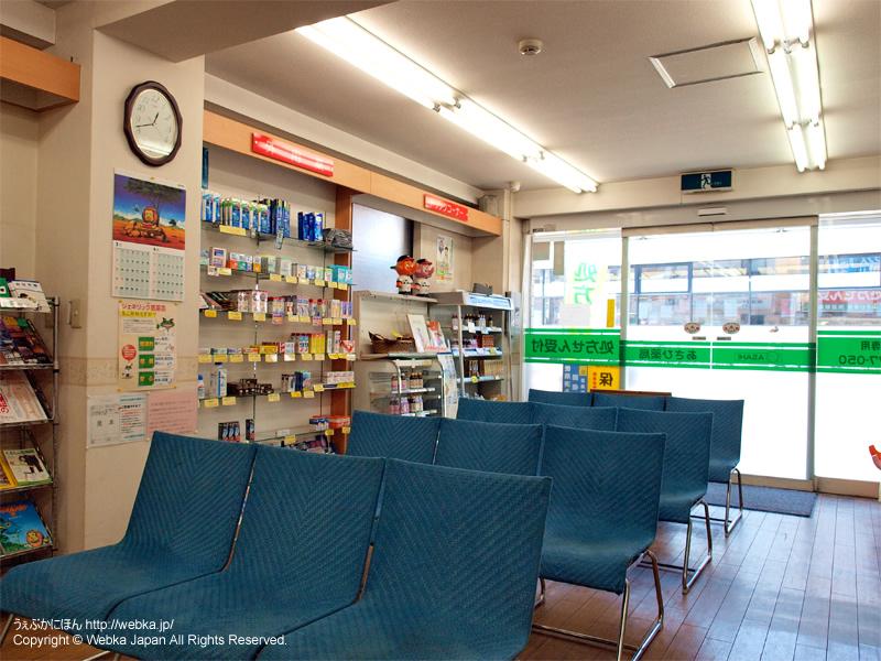あさひ薬局 洗足駅前店の画像4