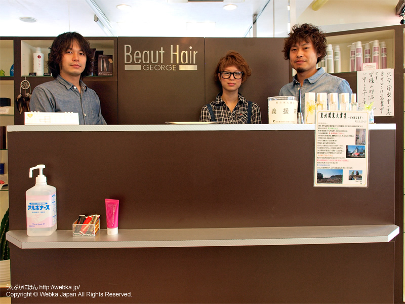 BeautHair GEORGEの画像4
