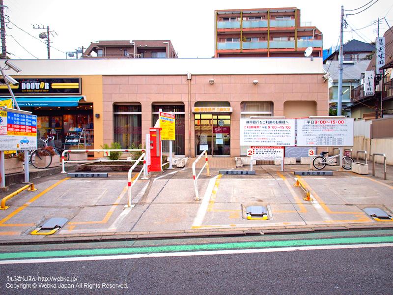 SHIZUOKA BANK Hakuraku