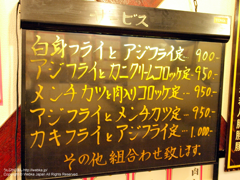 コーヒー・キッチン こしぢの画像2