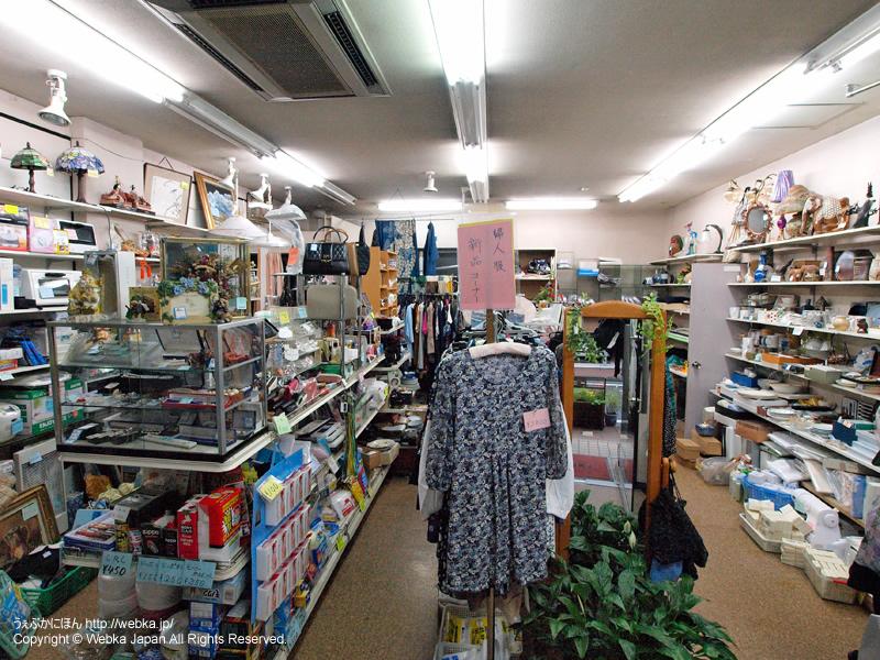 衣料雑貨の店 ポピーの画像2