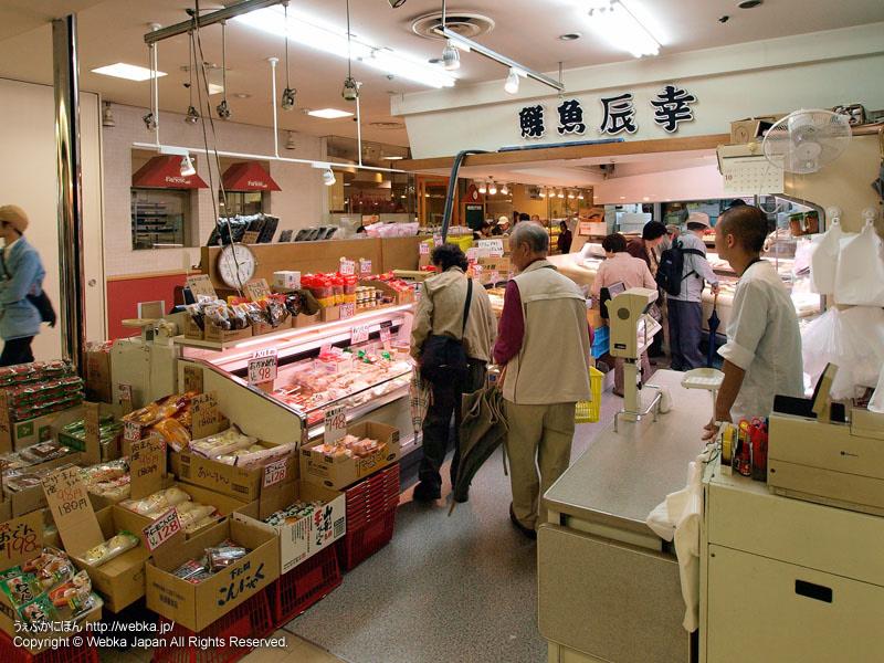 鮮魚 辰幸の画像5