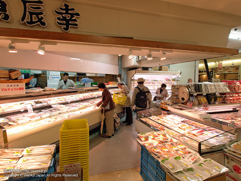 鮮魚 辰幸の画像2