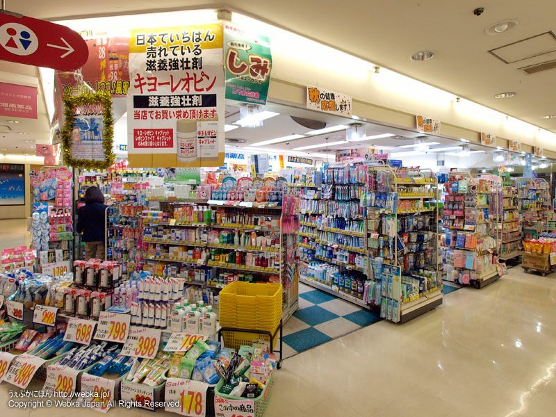 Shonan Pharmacy LAPIS Drug