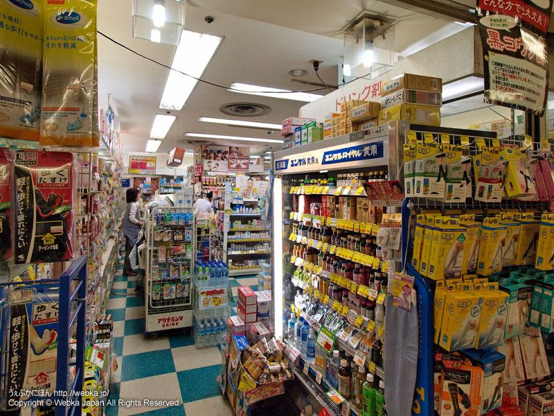 湘南薬品ラピスドラッグの画像5