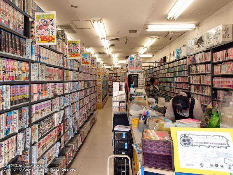 ブックサーカス モディ店の画像4