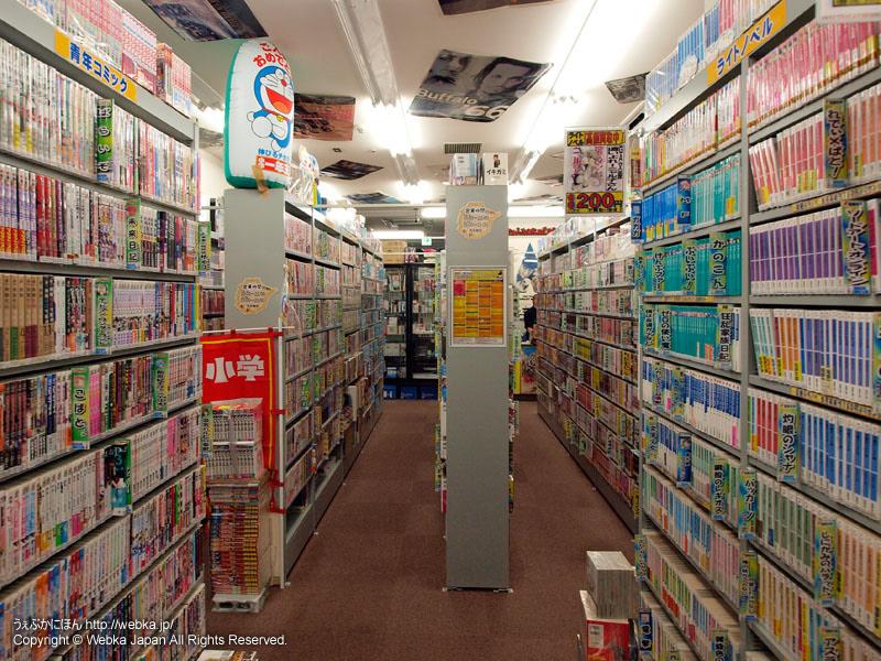 ブックサーカス トツカーナ店の画像5