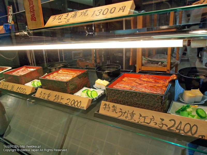 江戸っ子 東口モディ店の画像2