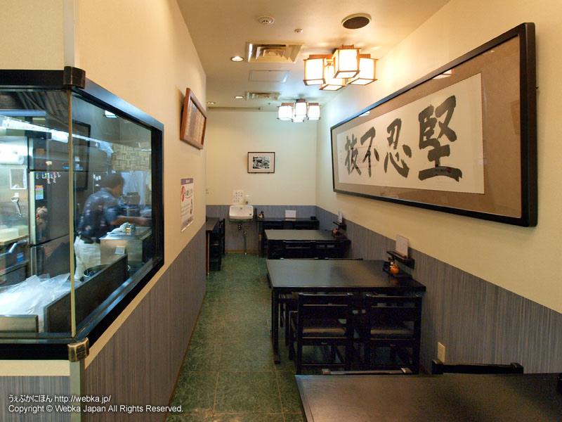 江戸っ子 東口モディ店の画像4