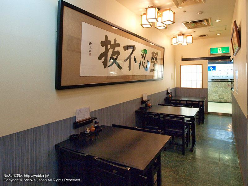 江戸っ子 東口モディ店の画像5