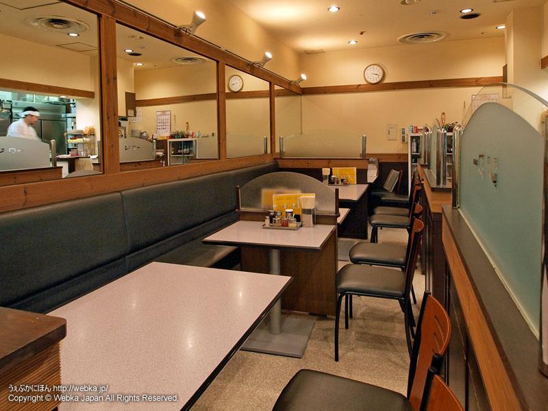 麺工房ジローの画像4
