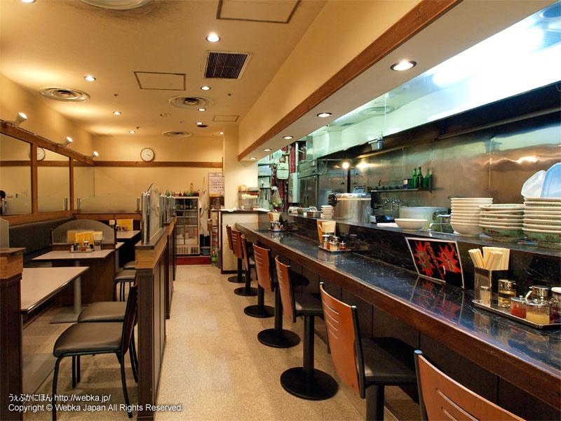麺工房ジローの画像2