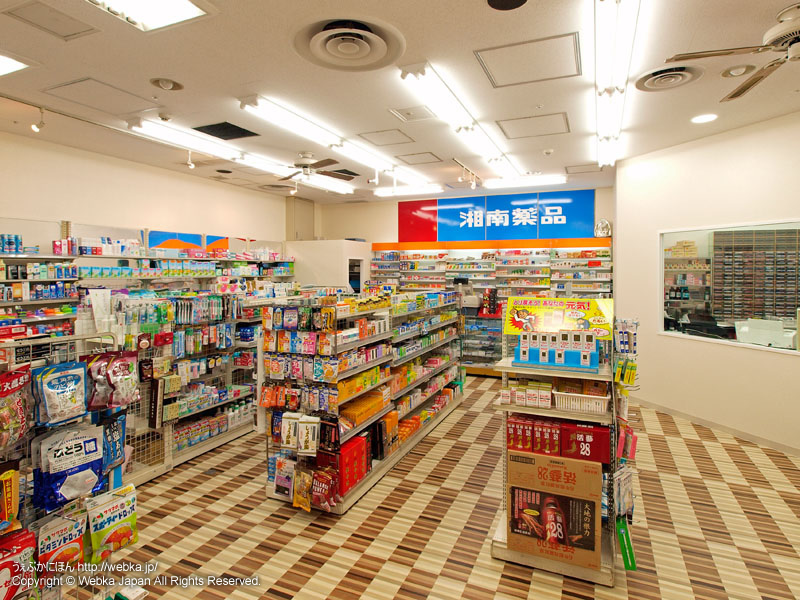 湘南薬局ラピスファーマシーの画像2