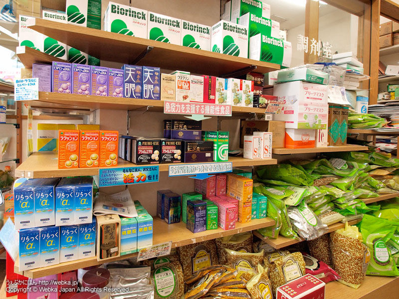 上野薬局の画像2
