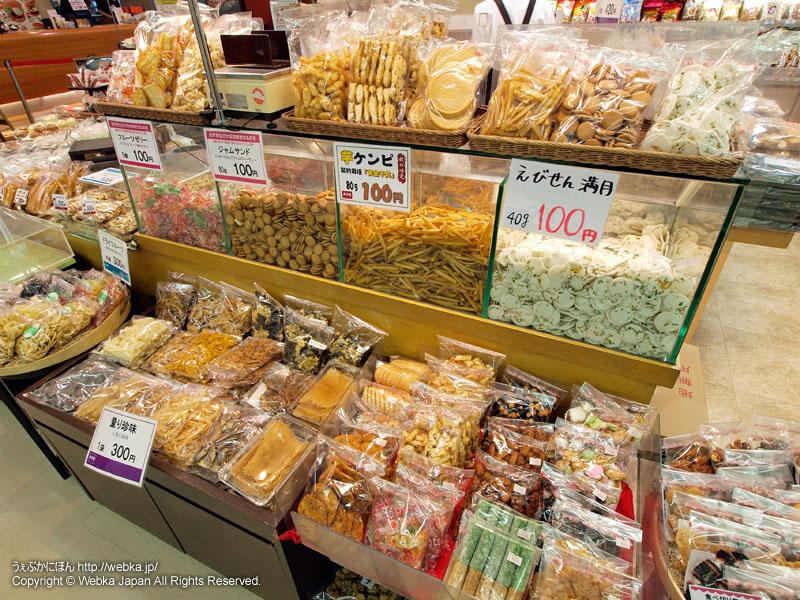 お菓子の太子堂の画像2
