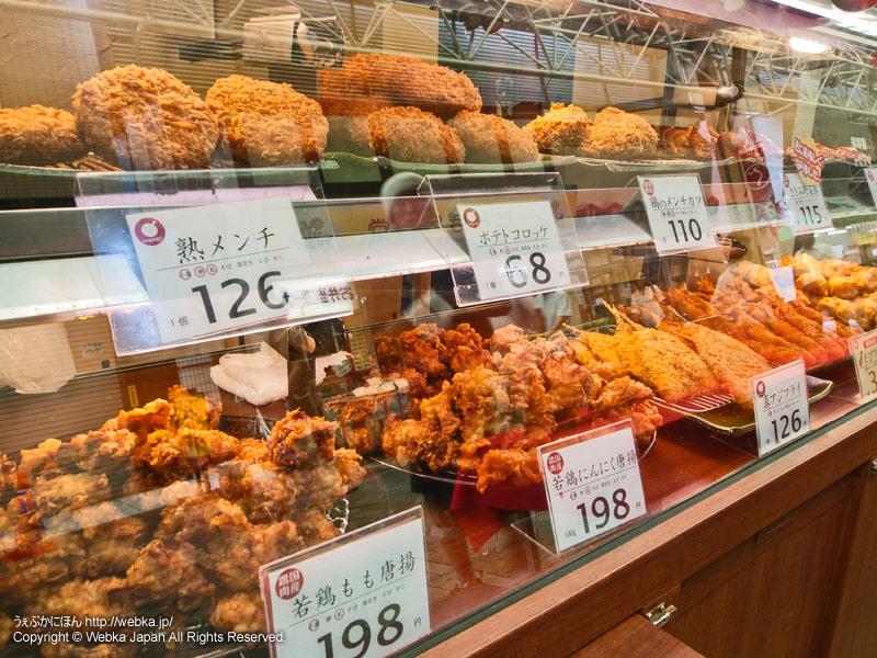 ハマケイ 弘明寺店の画像2