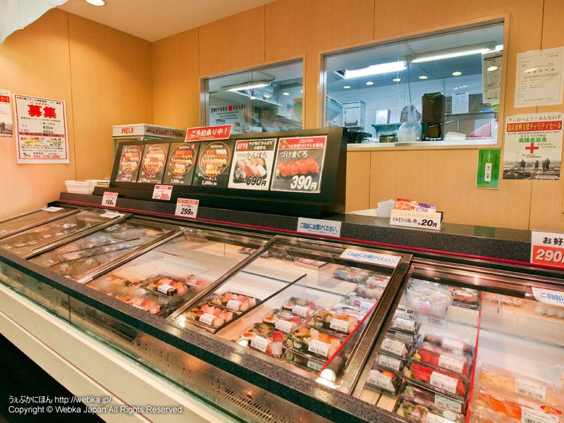 ちよだ鮨 弘明寺店の画像5