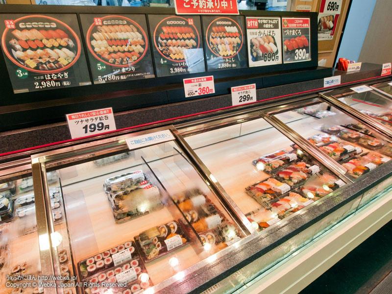 ちよだ鮨 弘明寺店の画像4