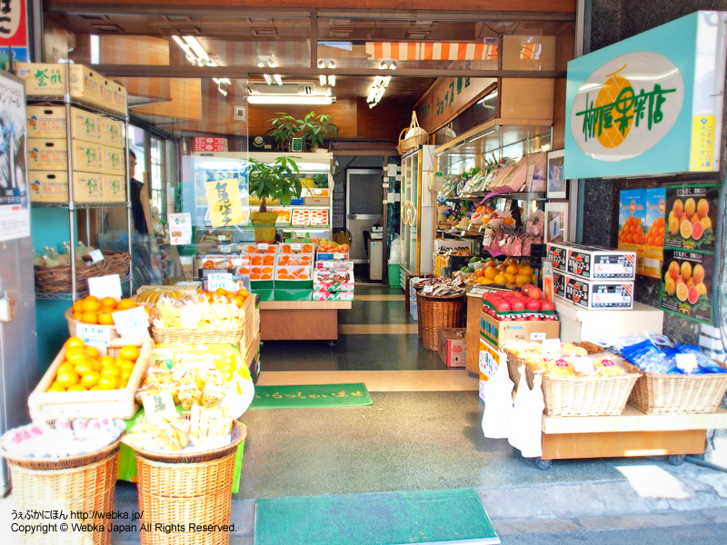 柳屋果実店の画像3