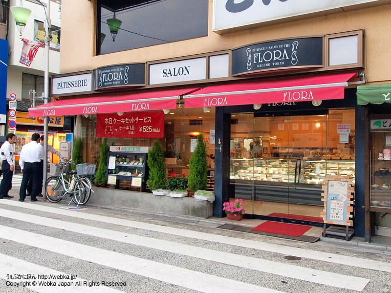 フローラ洋菓子店の画像2