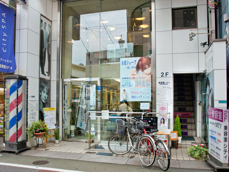 Men's 大東京の画像3