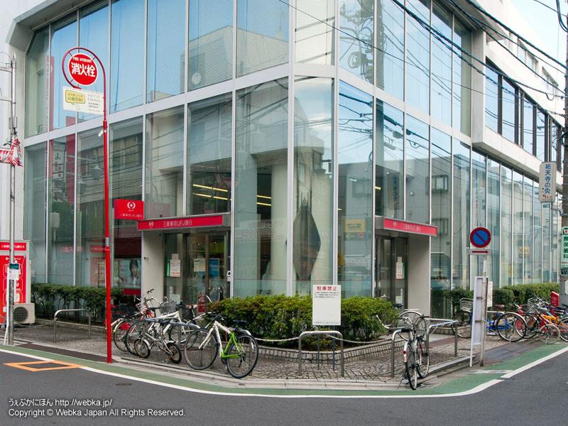 Bank of Tokyo-Mitsubishi UFJ Yutenji